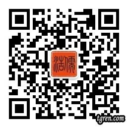 qrcode_for_gh_038e31ebe0b5_258.jpg